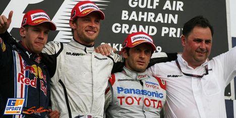 2009年 F1 バーレーンGP決勝