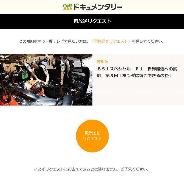 BS1_F1honda_3_2JPG.jpg