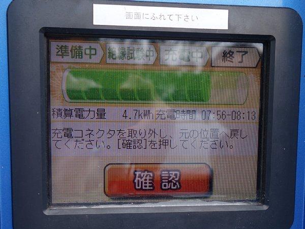 DSC06535.jpg