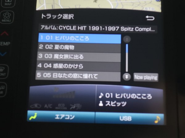 DSC07103.jpg