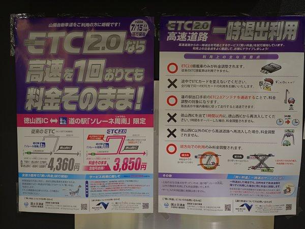 DSC07360.jpg
