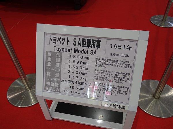 DSC08582.jpg