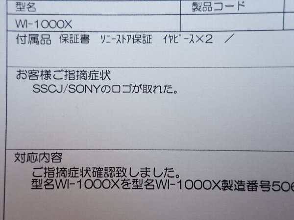 DSC09425.jpg