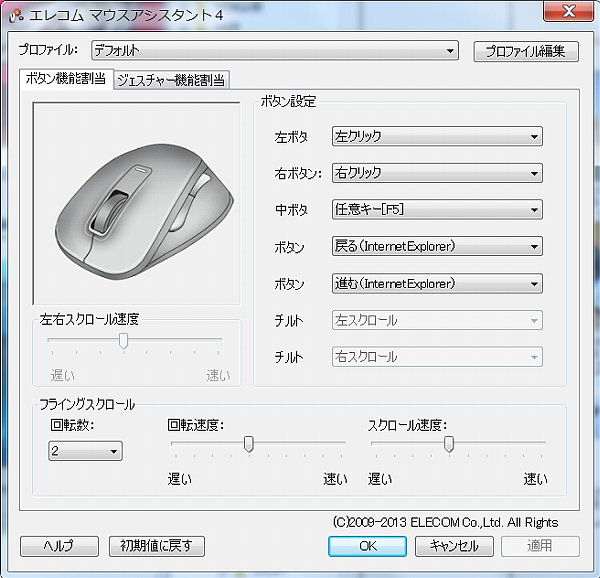 EX-G_03.jpg