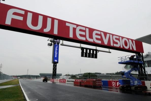 FUJI_TV.jpg