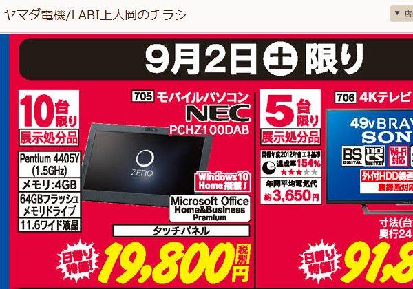 LABI_kamioooka.jpg