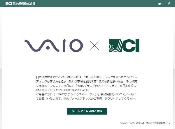 VAIO_JCI.jpg