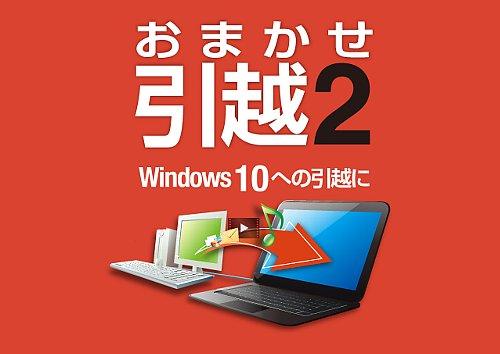 card_hikkoshi2.jpg