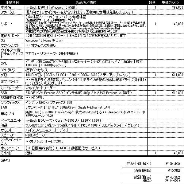 m-Book B504H.jpg