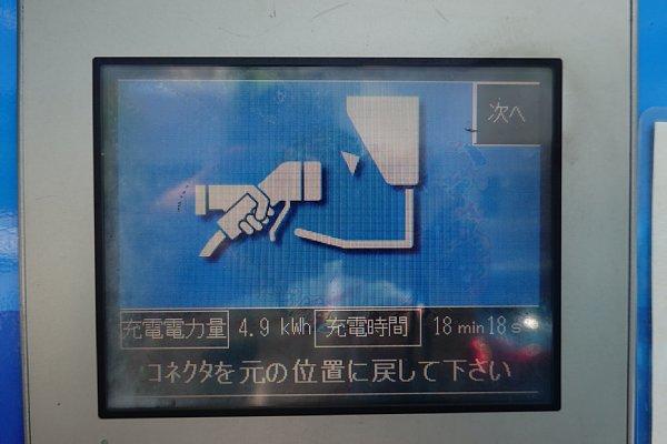 DSC01650.jpg
