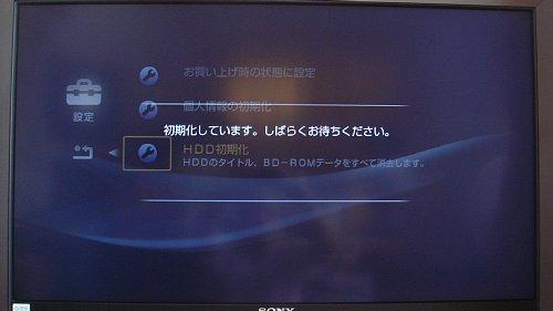 DSC05807.jpg