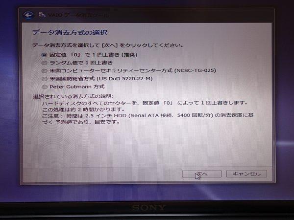 DSC09177.jpg