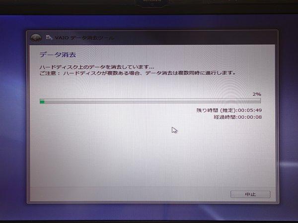 DSC09180.jpg