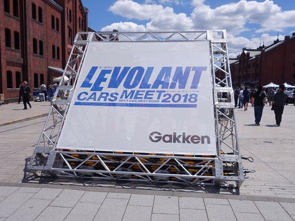 「LEVOLANT(ル・ボラン)CARS MEET 2018」に行ってみました
