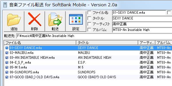 USB_MUSIC_08.png