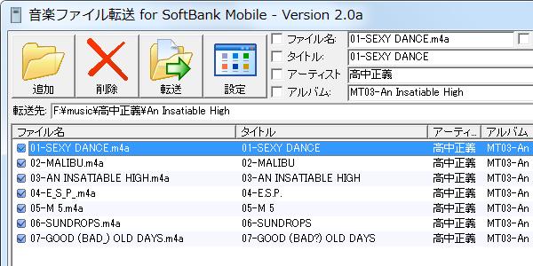 USB_MUSIC_09.png