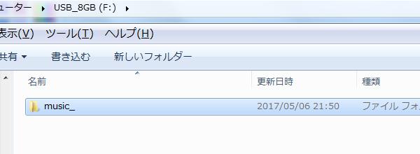 USB_MUSIC_14.png