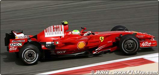2008年 F1 バーレーンGP決勝